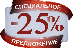 sale25.png